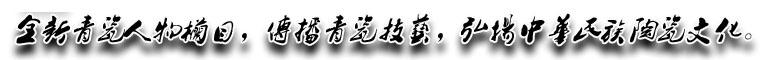 古典书籍-龙泉青瓷网